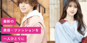 東京ベルエポック美容専門学校の画像
